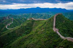 Walk along the Great Wall of China